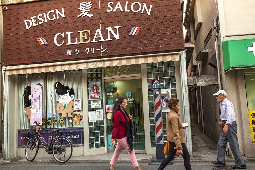 DESIGN SALON CLEAN--Tokyo