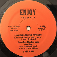 FUNKY FOUR PLUS ONE MORE:RAPPIN AND ROCKING THE HOUSE(LABEL SIDE-B)