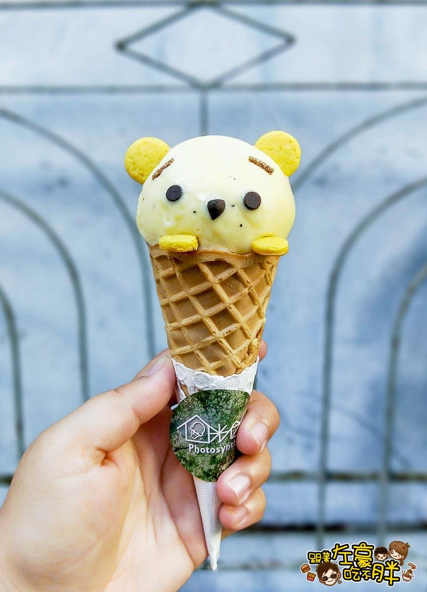 鹽埕美食光合作用(霜淇淋)_-2
