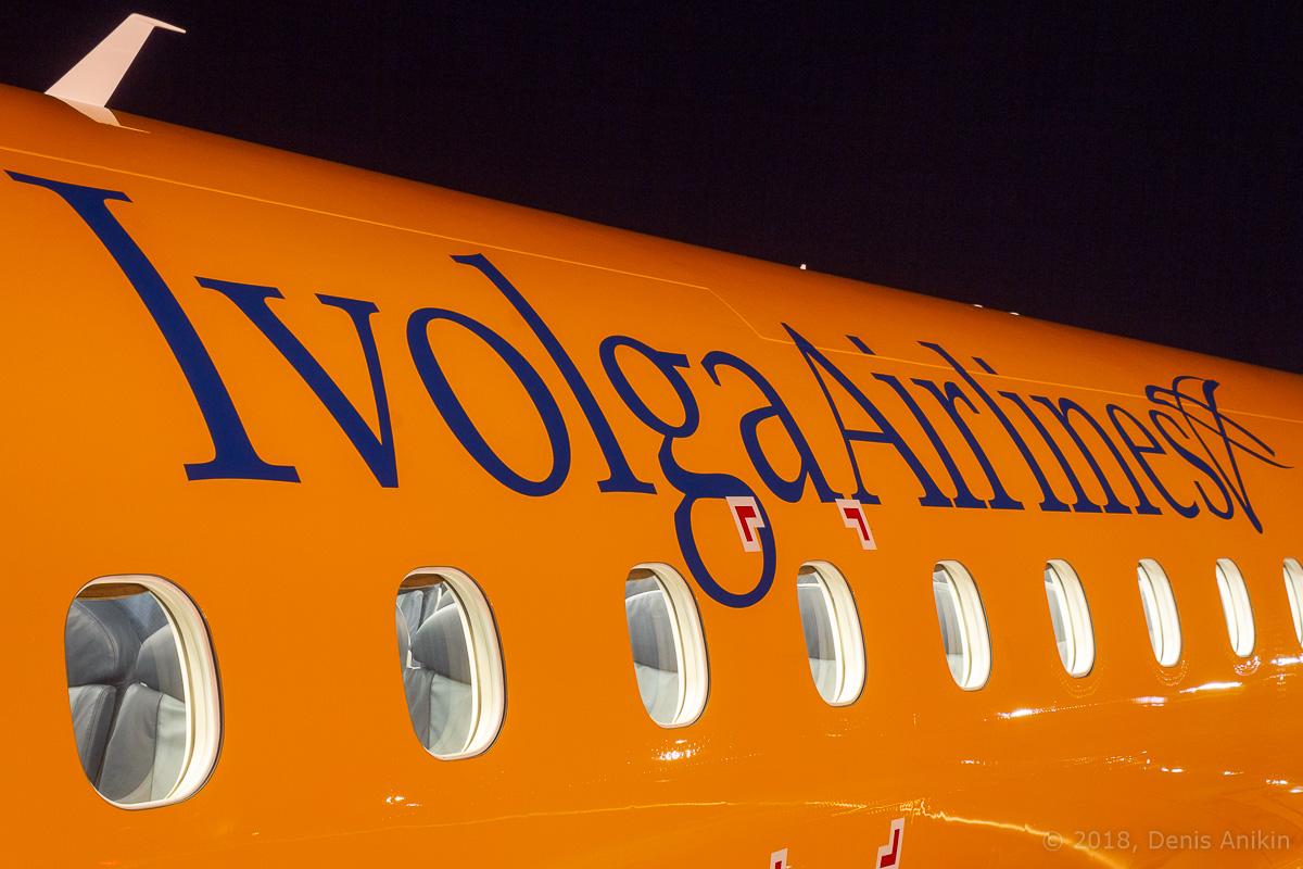 Embraer Саратовские Авиалинии Ivolga Airlines фото 6
