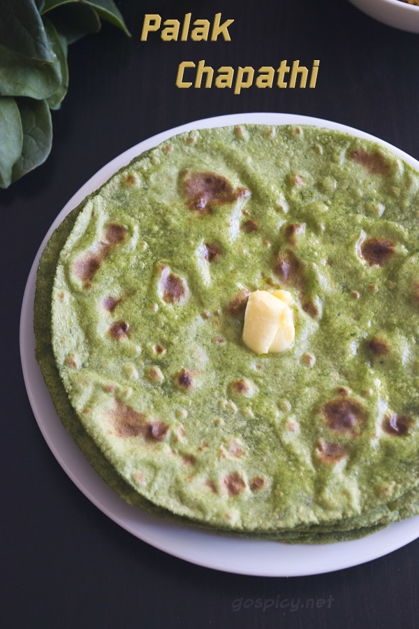Spinach Chapathi Recipe by GoSpicy.net/