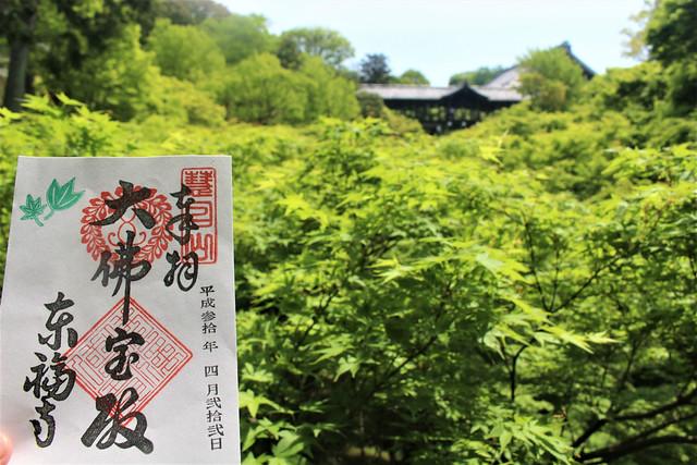tofukuji-gaunkyo012