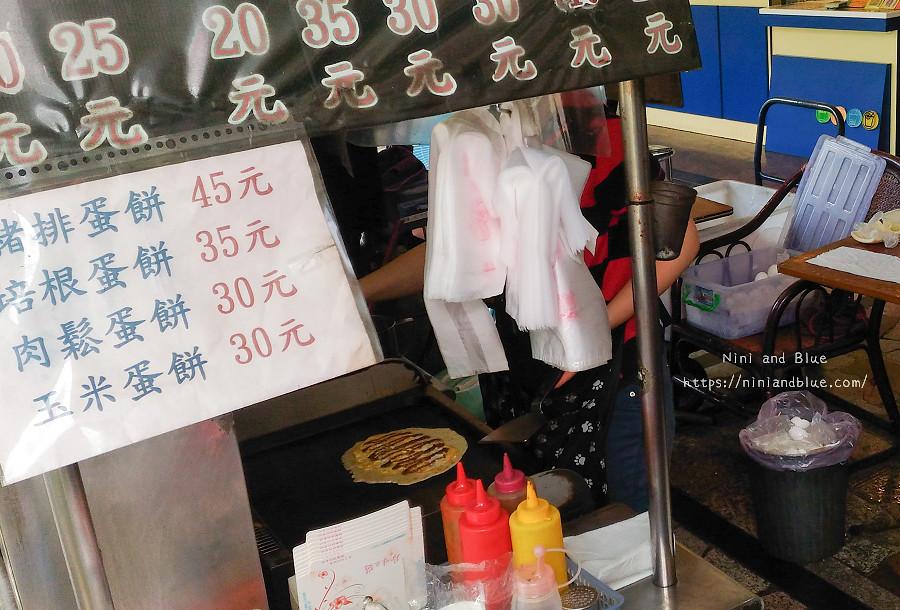 台中文華高中蛋餅 傳統古早味早餐12