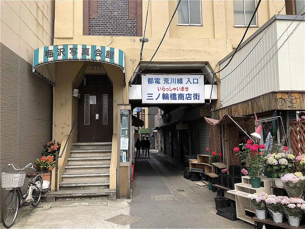 20180502_TokyoSakuraTram (6)