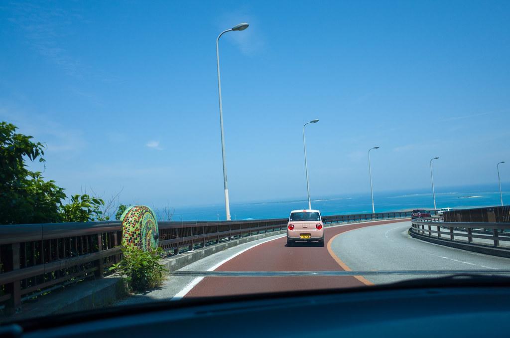 nirai bridge
