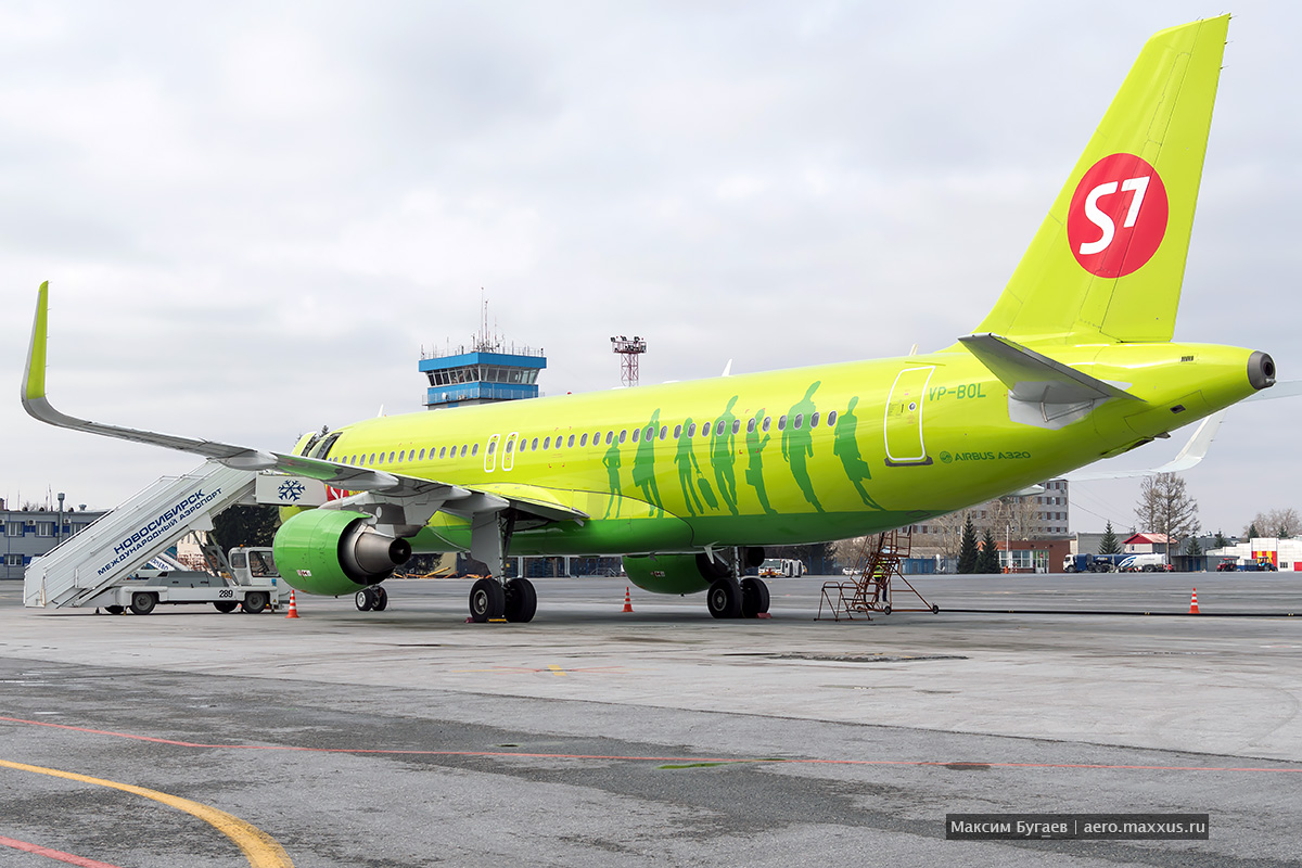 Novosibirsk — Minsk. S7 Airlines. Photo by Max Bugaev. 02.05.2018