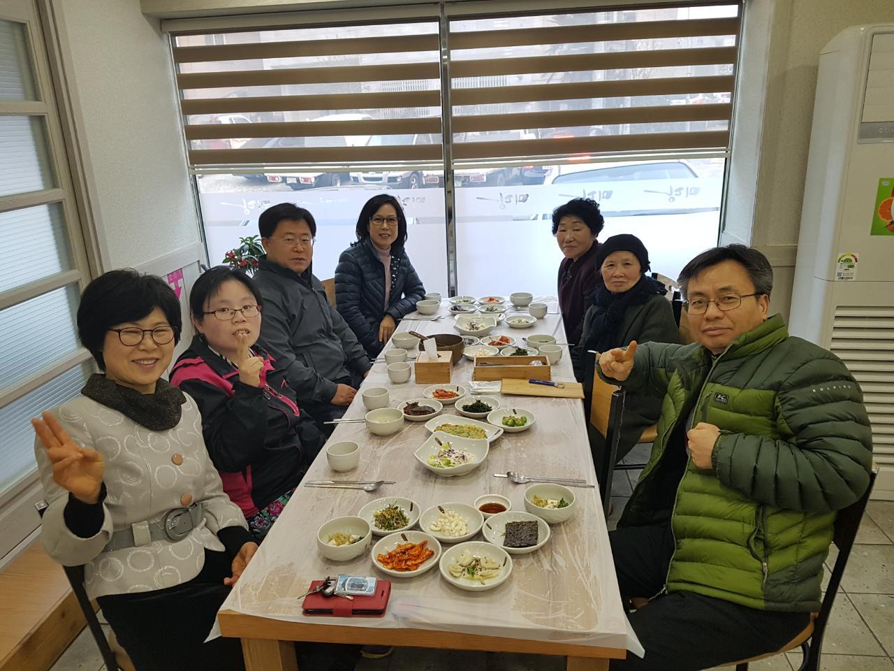 201803_구역반 3월활동