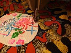 A piece from a kimono