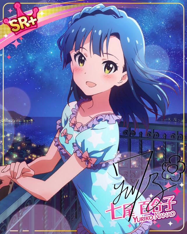Yuriko_TD_SR3+