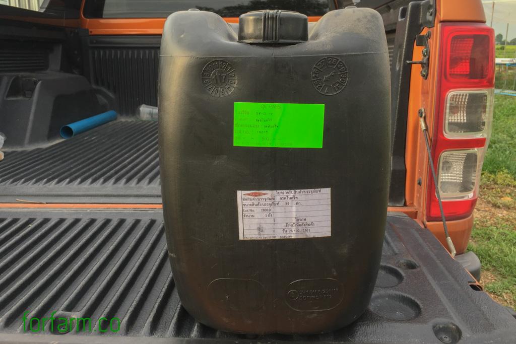 กรดไนตริกเข้มข้น ใช้ทำความสะอาดรางปลูกผักไฮโดรโปนิกส์