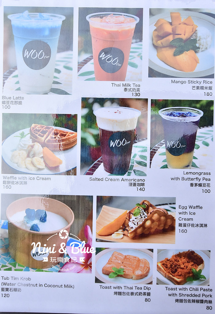 woo 泰式料理  台中 清邁 蔦屋 市政 餐廳 03