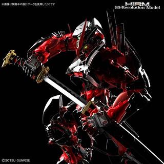HirRM 1/100 MPF-P02 Gundam Astray Red Frame - Gundam SEED Astray