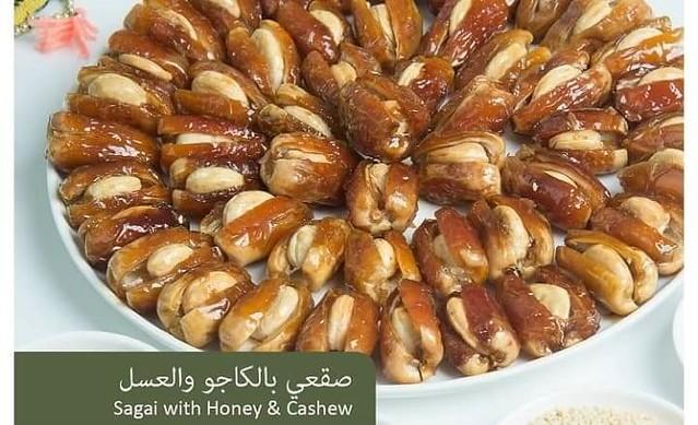 2145 10 Best Types of Dates in Saudi Arabia 05-min