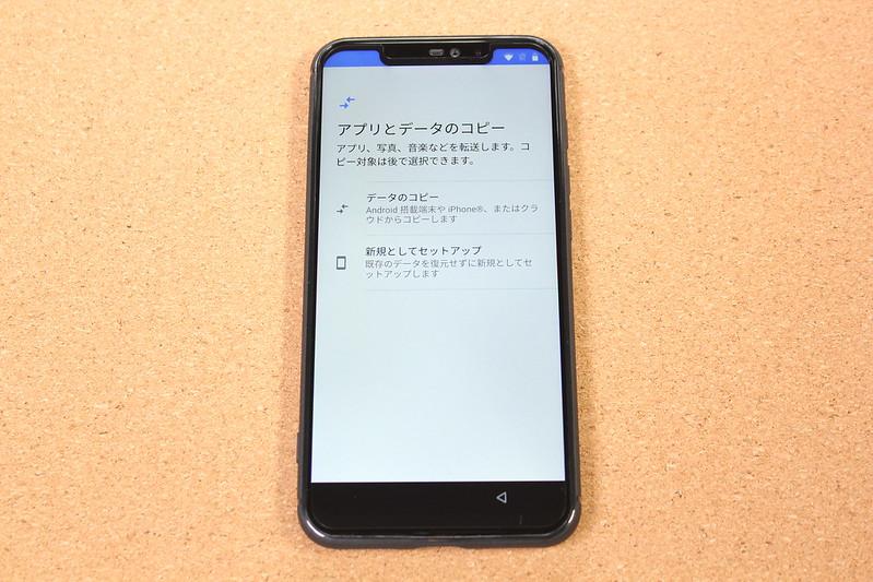 UMIDIGI Z2 開封レビュー (40)