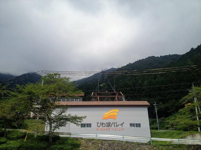 蓬莱山 琵琶湖バレイ ロープウェイ山麓駅
