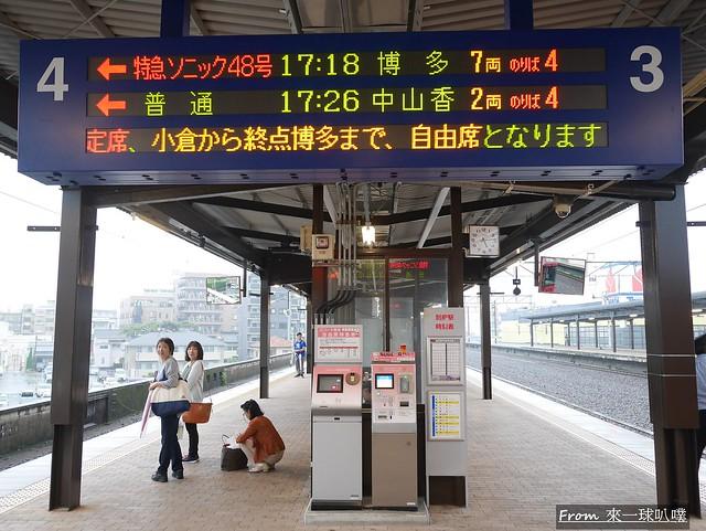九州列車-特急列車音速號01
