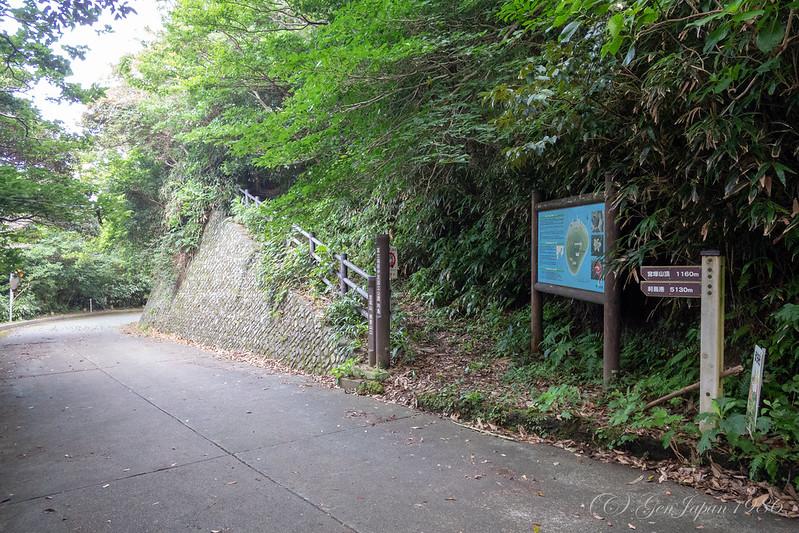 利島 宮塚山登山口