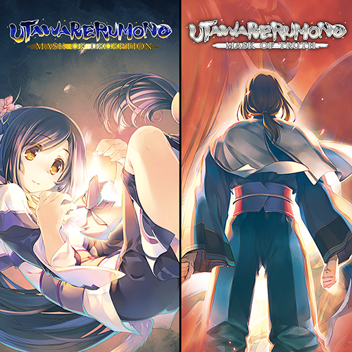 Utawarerumono: Deception and Truth Bundle