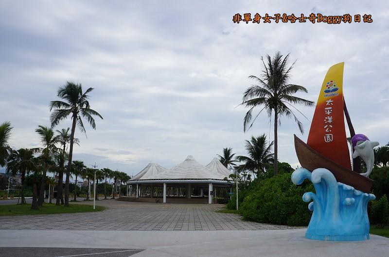 花蓮半日遊2-04太平洋公園04