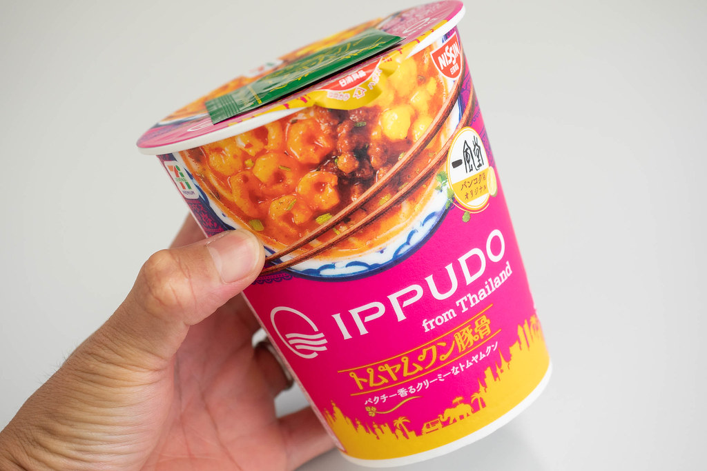 IPPUDO_thai-1