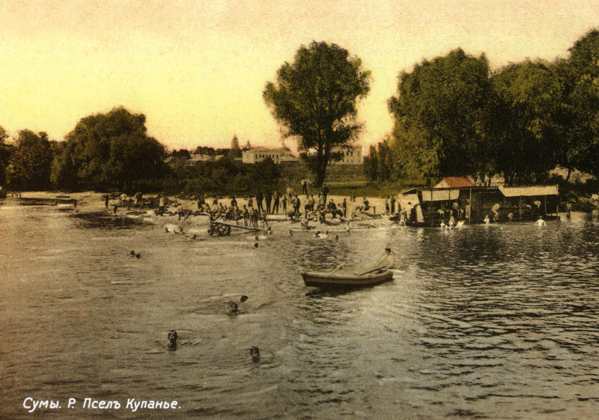 Река Псел Купание