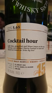 SMWS 5.65 - Cocktail hour