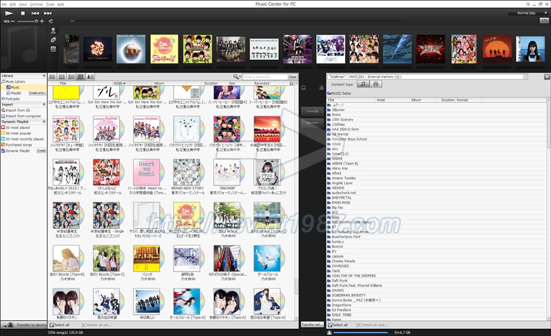 Sony   Music Center for PC