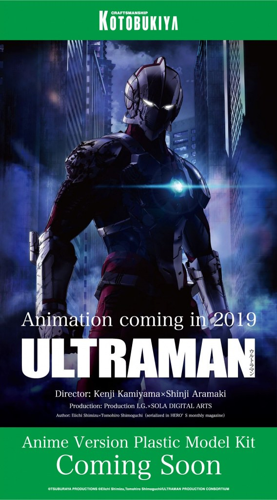 KOTOBUKIYA Ultraman - Anime ver. Prototype Revealed!