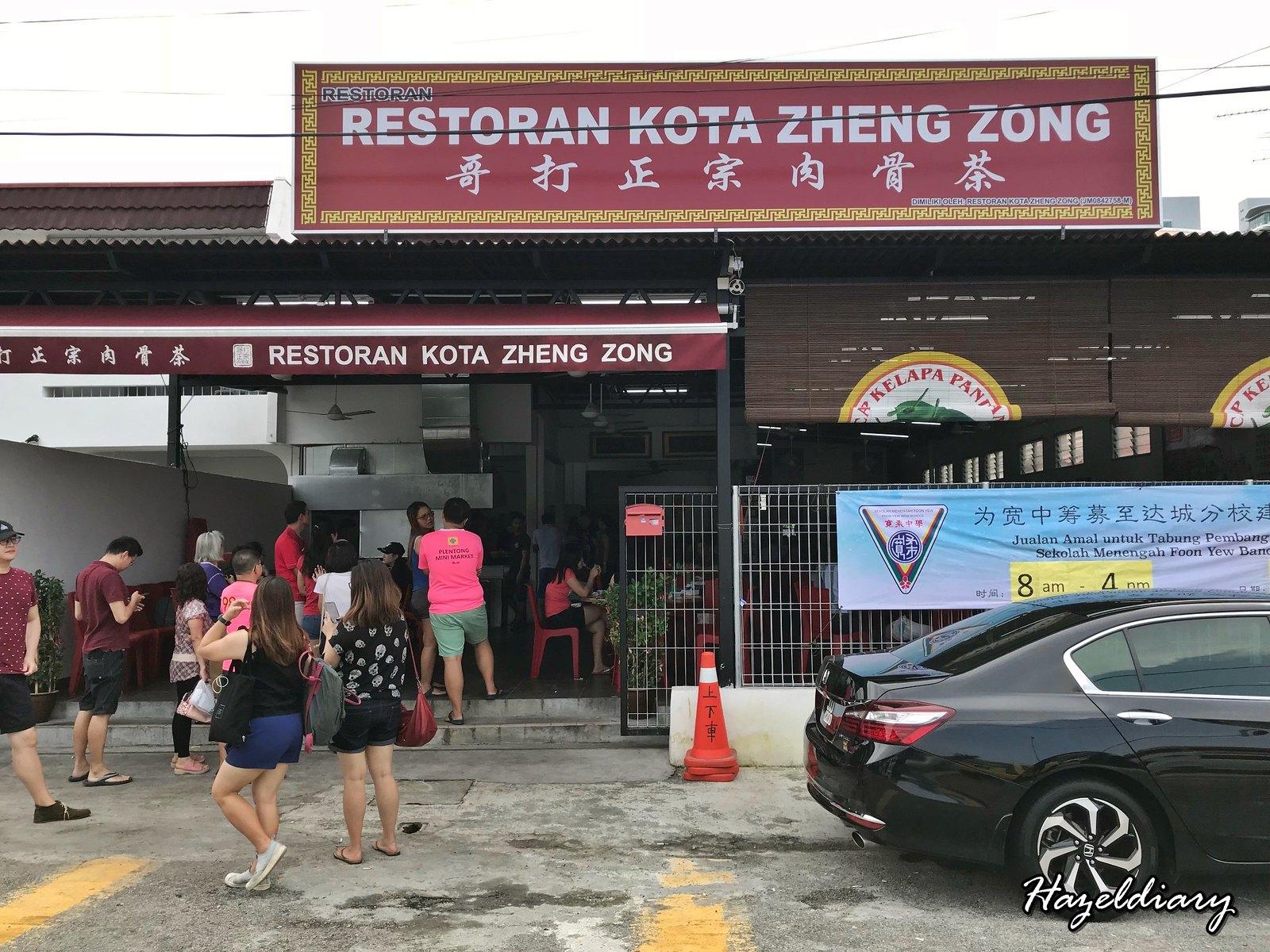 Restoran Kota Zheng Zhong-Bak Kut Teh-Taman Sentosa