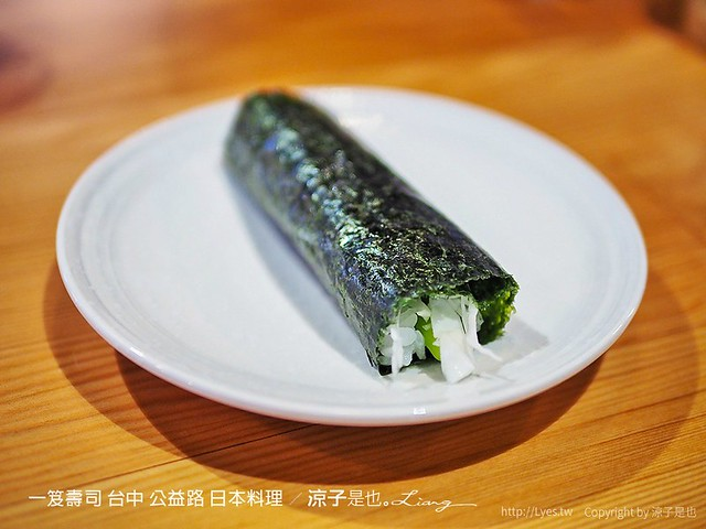 一笈壽司 台中 公益路 日本料理 9