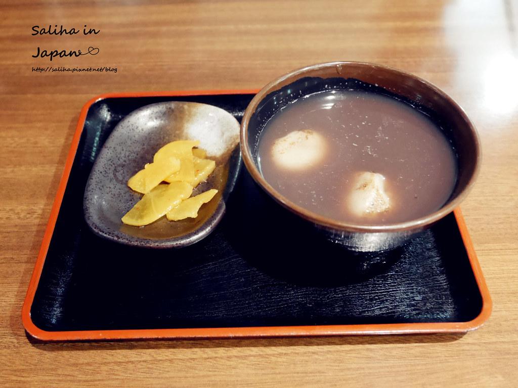 皿倉山夜景餐廳菜單MENU (7)