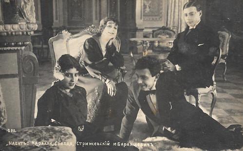 Vera Karalli a.o. in Nabat (1917)