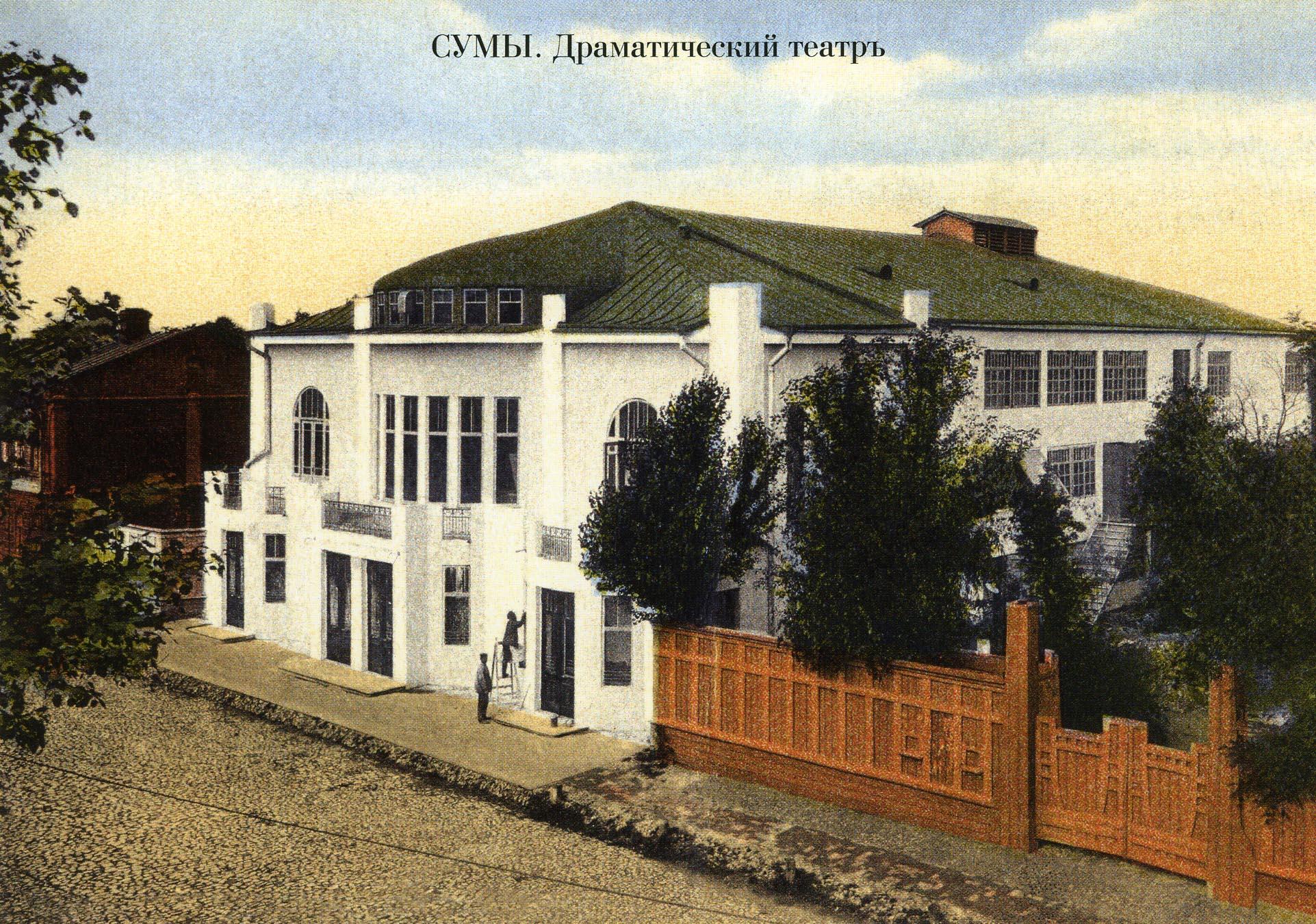 Драматический театр Д.М.Корепанова