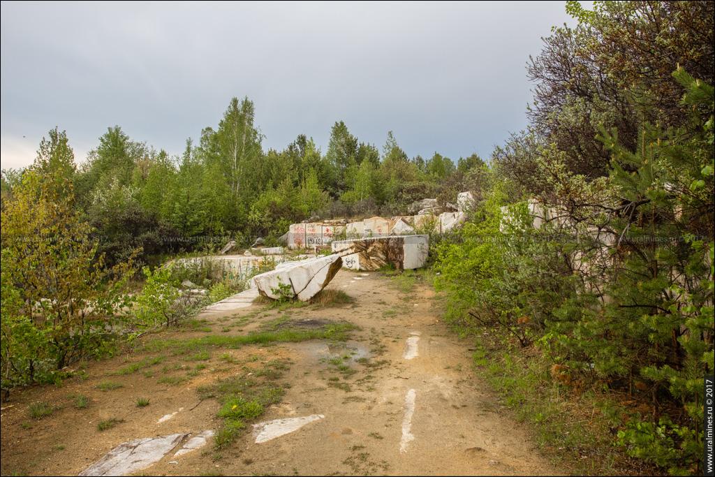 Колюткинский мраморный карьер