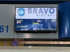 Bravo Airways BAY532 ATH-IEV