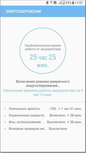 SamsungJ5_028