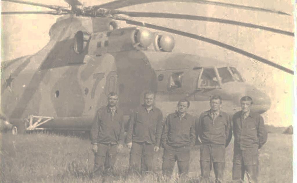 Ми-26 276ОВП
