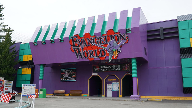 EVANGELION: WORLD