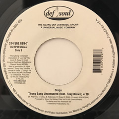 SISQO:INCOMPLETE(LABEL SIDE-B)