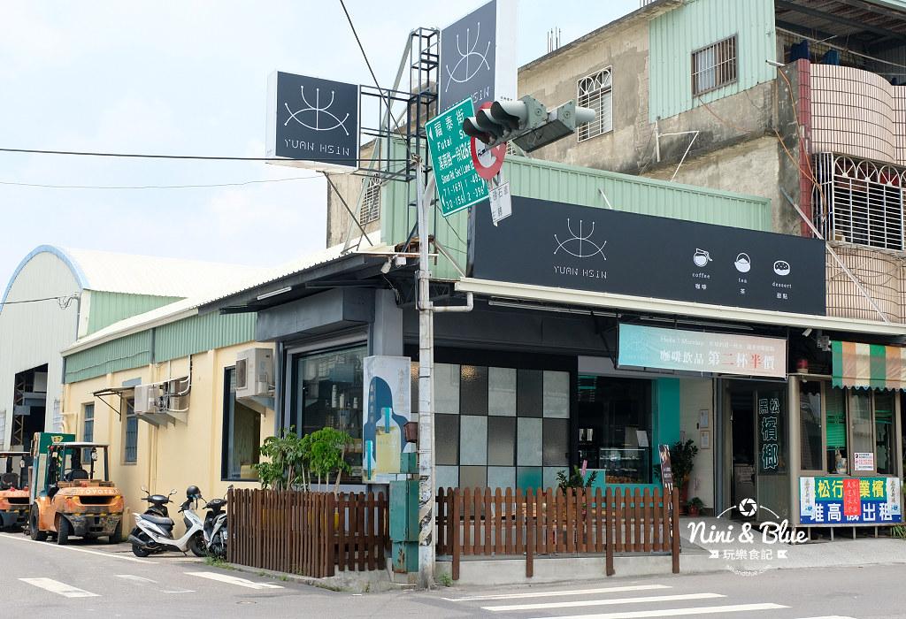 烏日Yuan Hsin Cafe15