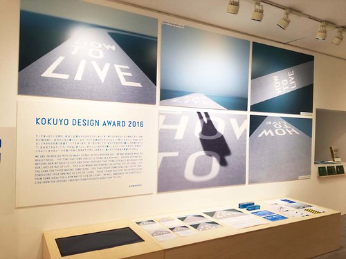 toomilog-JAGDA_Newcomer_Award_Exhibition_2018_016