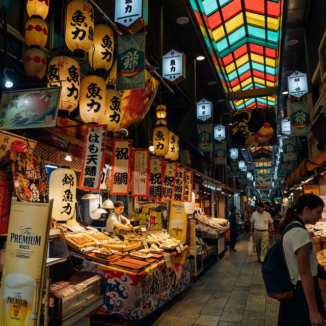 Kyoto2_Nishikiichiba_02