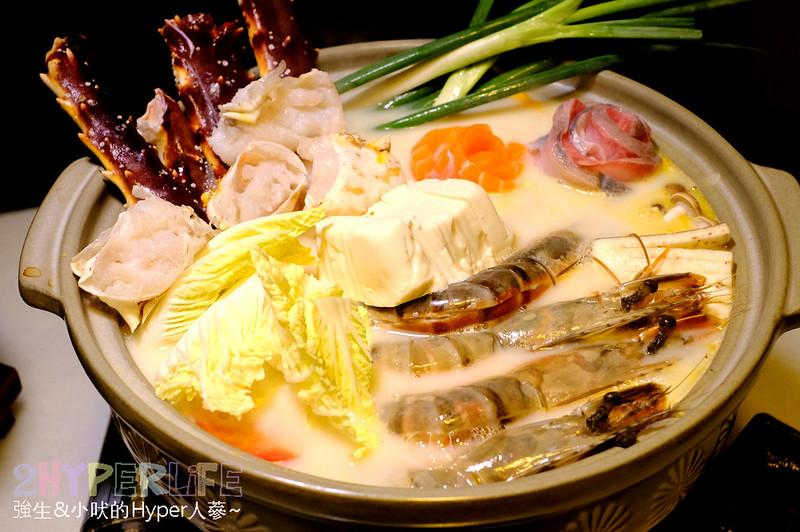 町味館手作日本料理 (42)