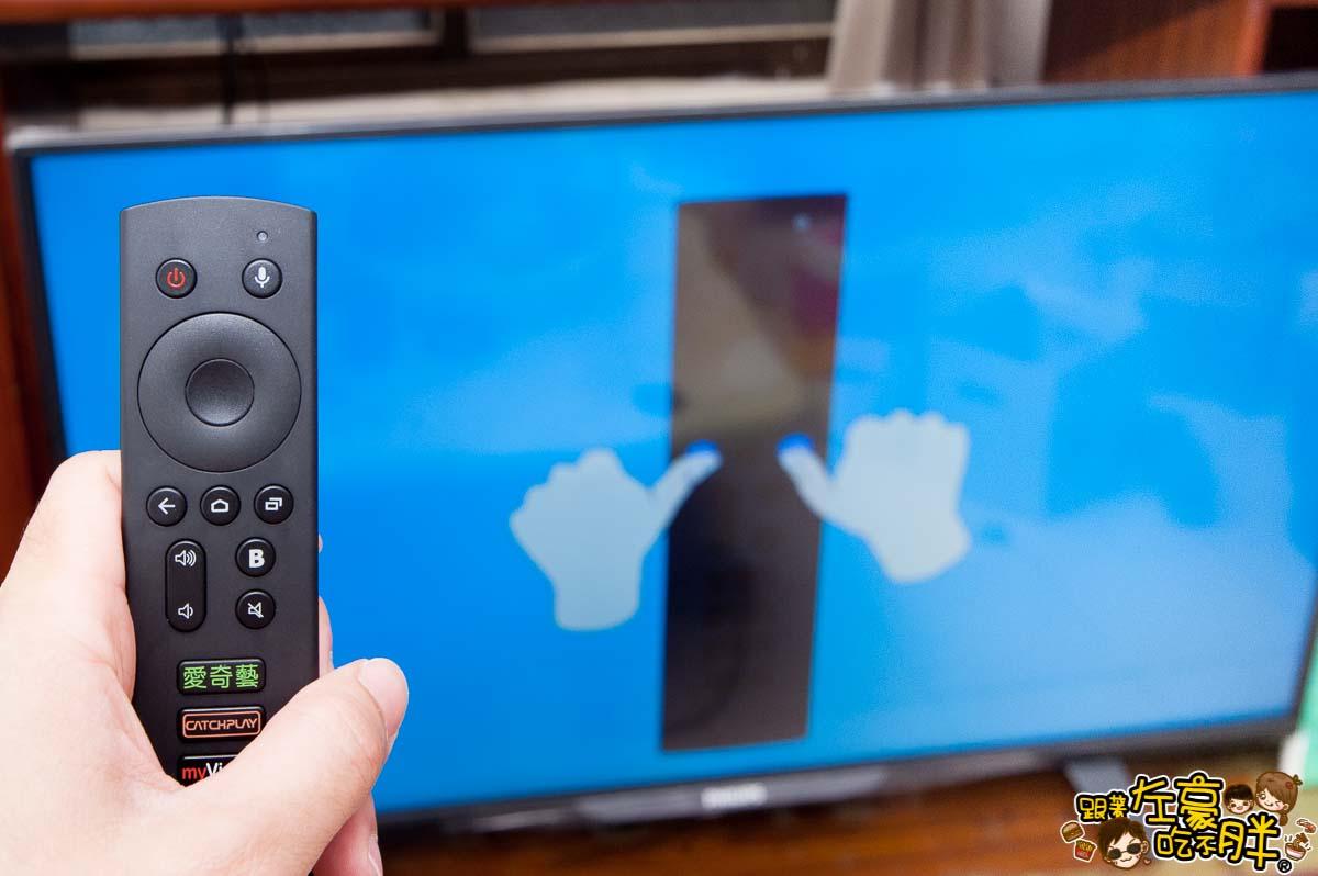 鴻海便當4K電視盒-14