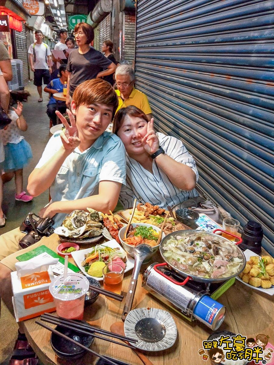 小東門-蒸烤鮮飯食新竹店-34