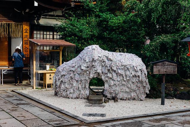 Kyoto18_Yasuikonpiragu_02