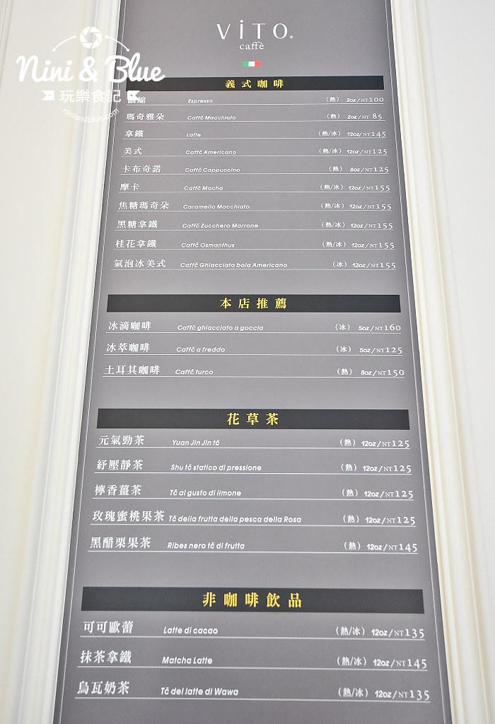 ViTO Taiwan ViTO caffe 台中 公益路 冰淇淋16