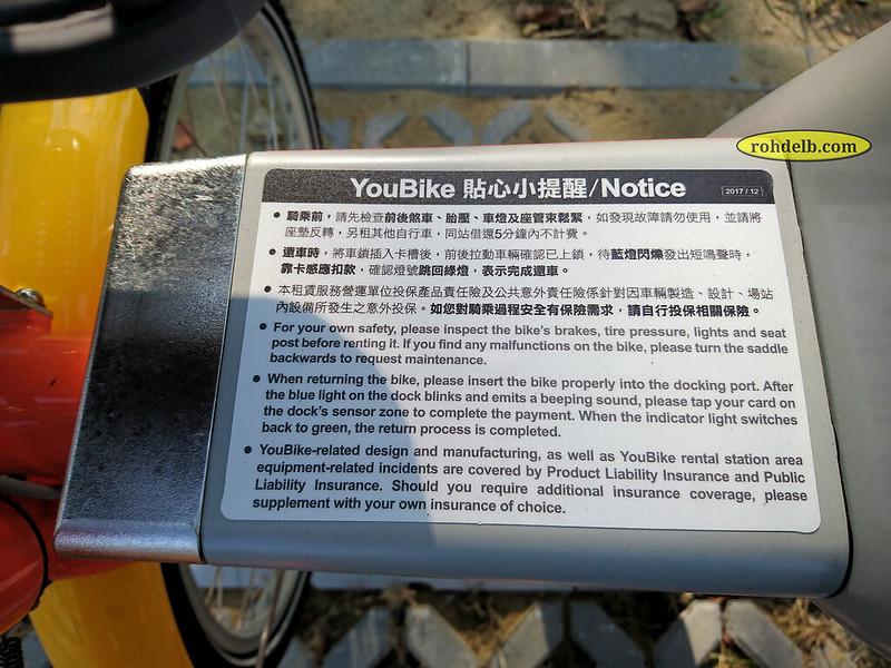 youbike in miaoli