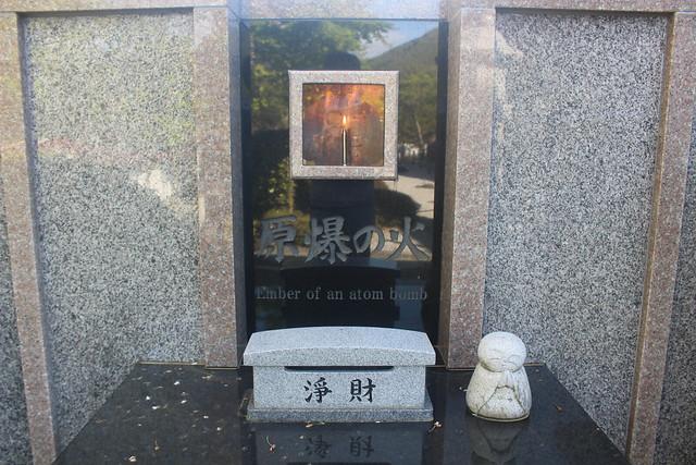 houtokuji-gosyuin04050