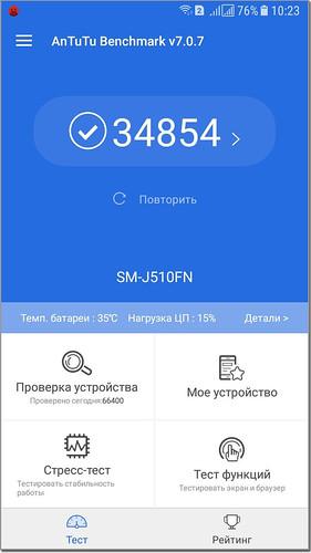 SamsungJ5_019